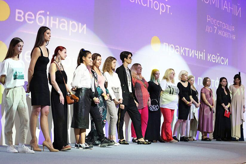 Конкурс молодых дизайнеров одежды New Fashion Zone